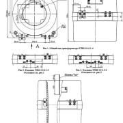 TLSH-10-6_7